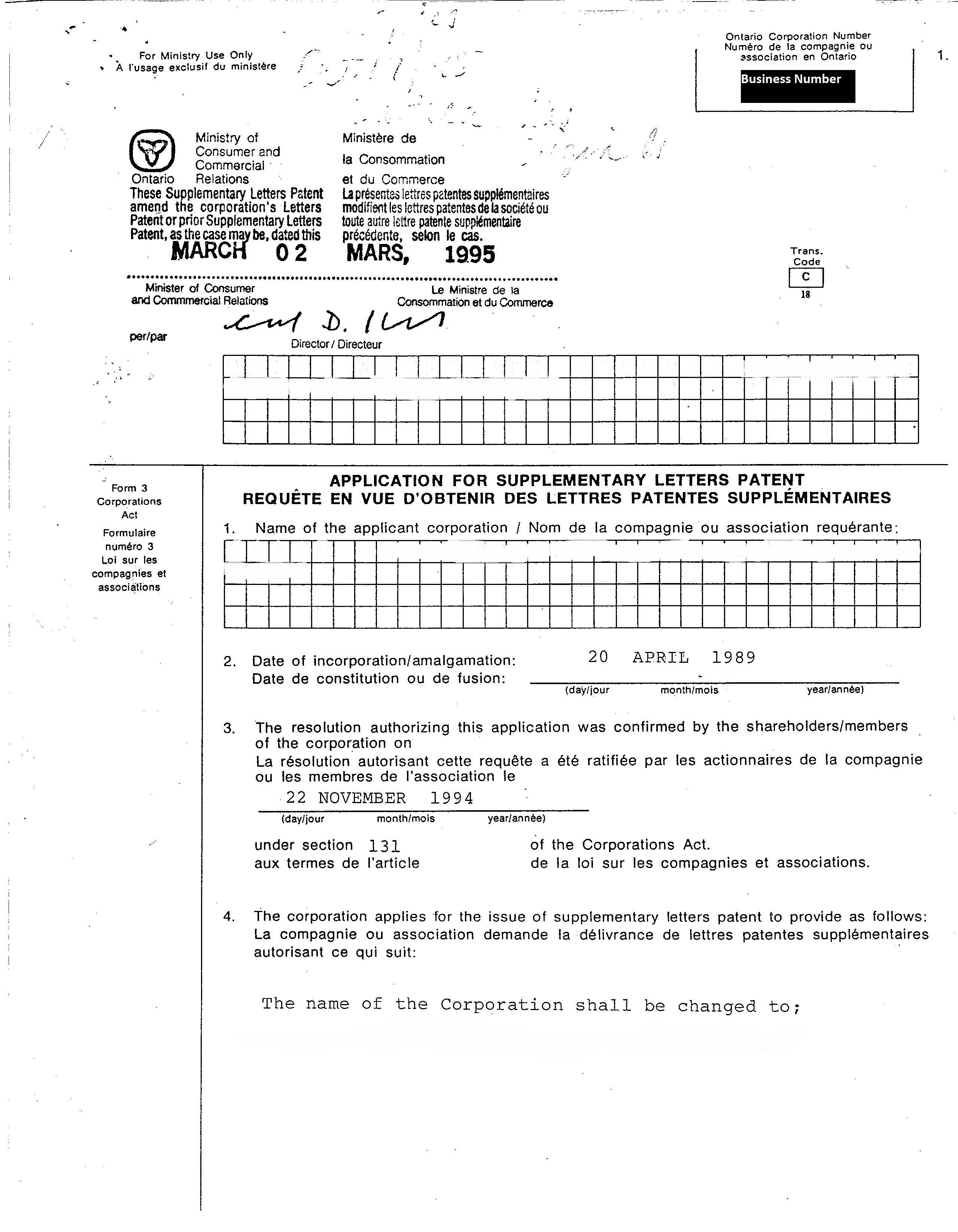 How do i register techsoup canada manitoba certificate ontario the document required is letters patent or stamped application for incorporation issued by the province of ontario xflitez Gallery